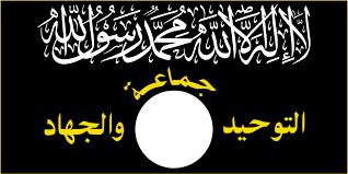 al-Tawhid wal-Jihad